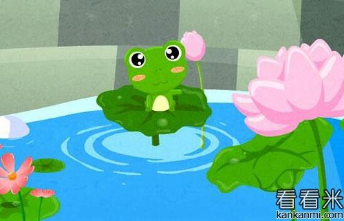 胆小懦弱的青蛙