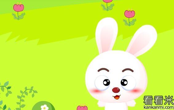 小白兔给太阳公公送花伞