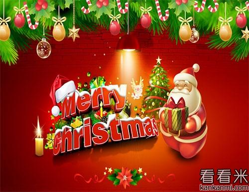 最新圣诞节简短英文贺词短信祝福语大全