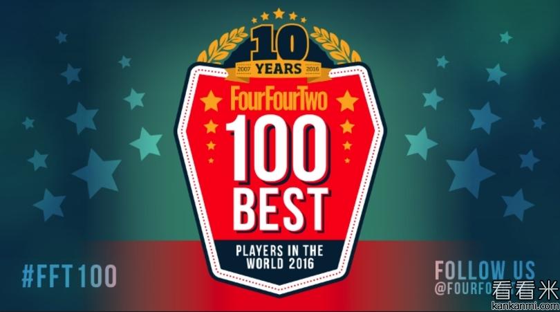 442评选:2016年度百佳球员(10-1)