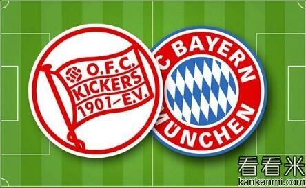 为对手筹款,拜仁将与奥芬巴赫进行友谊赛