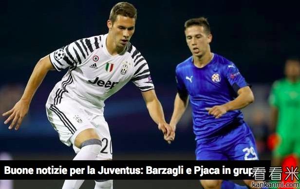 好消息!巴尔扎利和皮亚察已经归队训练