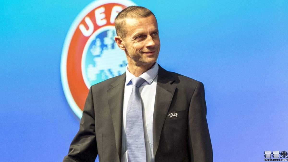 欧足联主席:录像回放技术不在我们的计划中