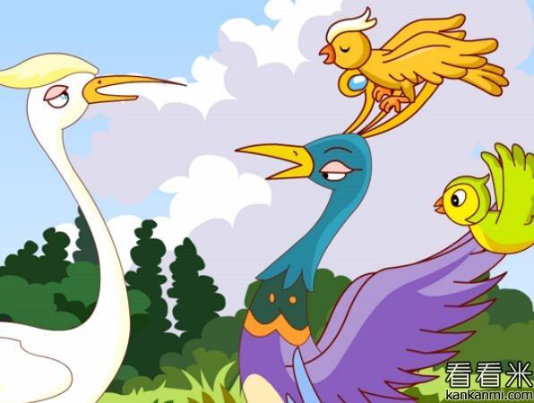 孔雀与白鹤的寓言