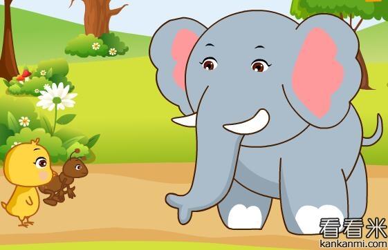 小老鼠和骄傲的大象