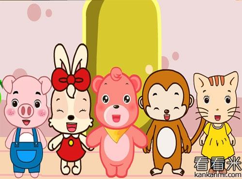 熊宝宝和小动物们一起过生日