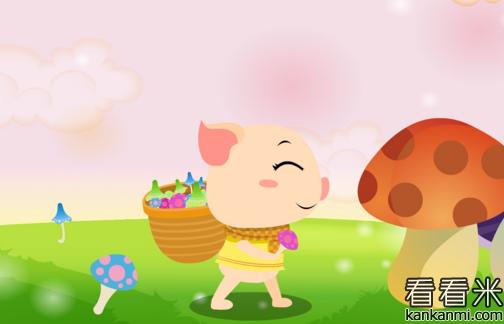 小猪买橘子的故事