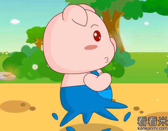 小野猪花花