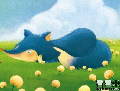 蓝狐狸和七棵树的故事