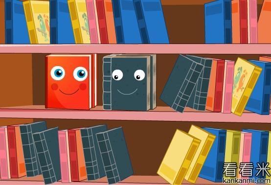 新书和旧书