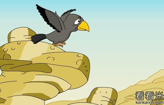乌鸦的山鹰梦