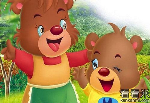 熊妈妈与傻瓜小熊的故事