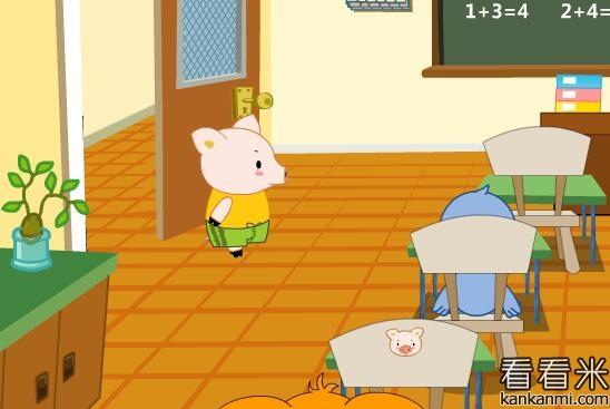 穿反了裤子的小猪