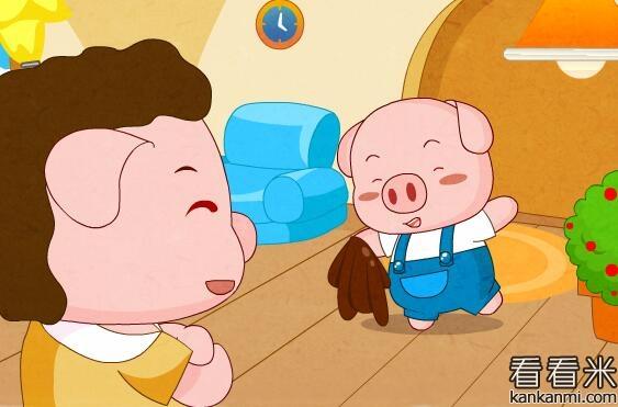 猪哥哥和猪弟弟看西瓜的故事