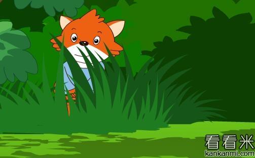 调皮捣蛋的狐狸
