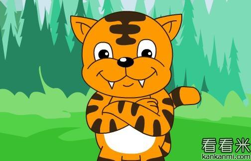 骄傲的小老虎壮壮