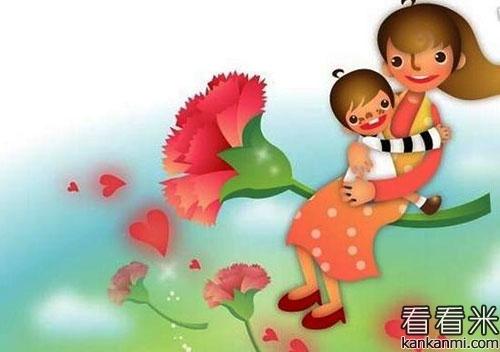 爱才是人世间最高明的智慧