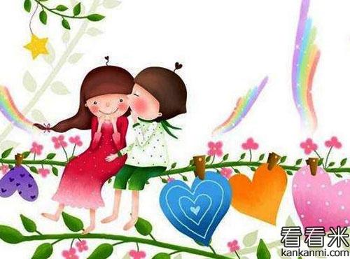 真正的爱情就像洋葱