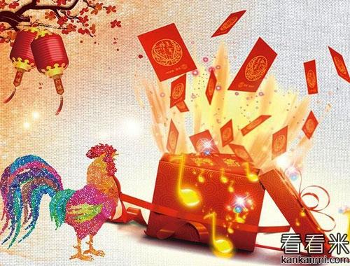 鸡年除夕搞笑祝福语_经典除夕幽默短信祝词大全2017