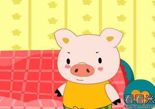 小猪去拜年的故事