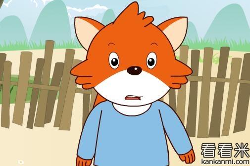 狐狸在冰冷的溪水中站了一会,觉得双脚又冷又酸,十分难受.