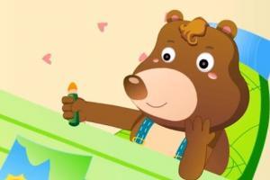 爱画画的小棕熊