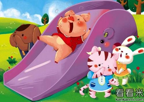 小猪和小兔互相请客的故事
