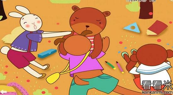 笨大熊的服装店