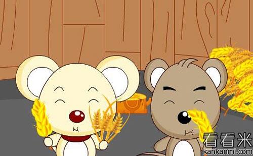 睡前小故事:自私的小田鼠