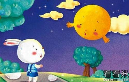 《值夜班的月亮婆婆》的睡前故事