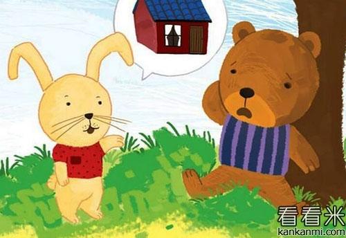 小熊种树建房子的故事