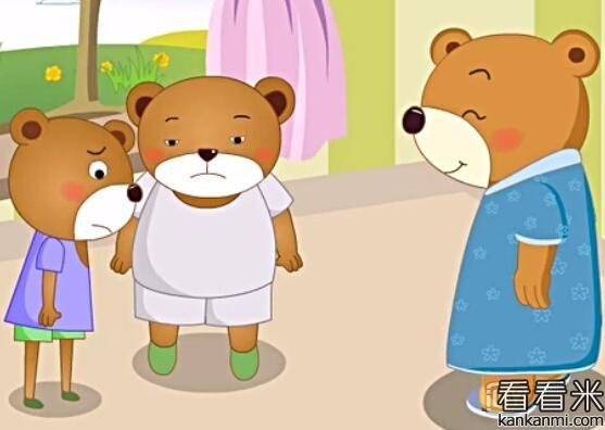 我们应该像的第一名的小熊学习,吃饭不挑食,这样身体才能棒棒的.