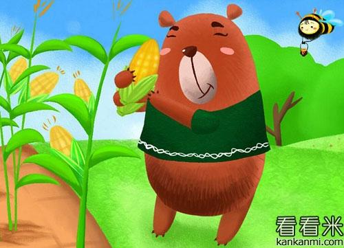 善良小熊收藏阳光的故事
