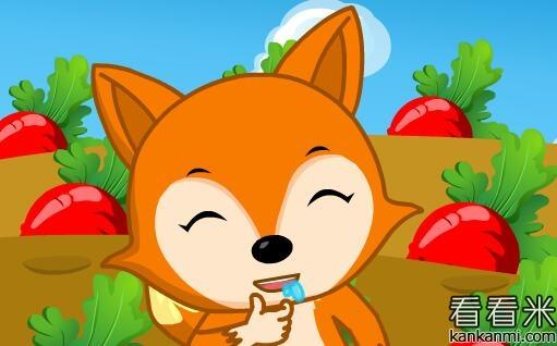 小狐狸拼句子的故事