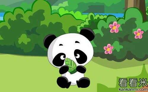小熊貓送禮物的故事