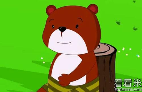 慢吞吞的小熊的故事