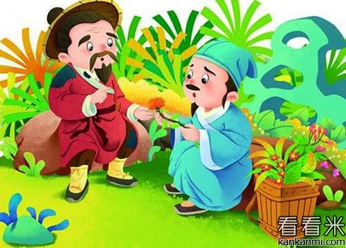 中华小成语《洗耳恭听》