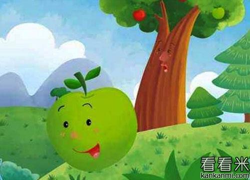值得思考的儿童小故事《苹果树的嘲笑》