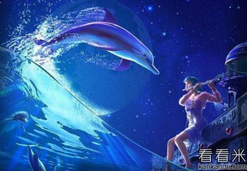 外国民间小苹果彩票pk10《海豚座的星座传说》
