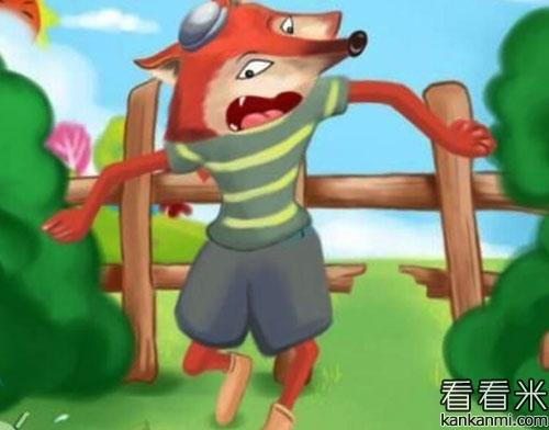 【插嘴的小狐狸】的故事