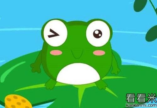 青蛙笑蓝鹊的故事