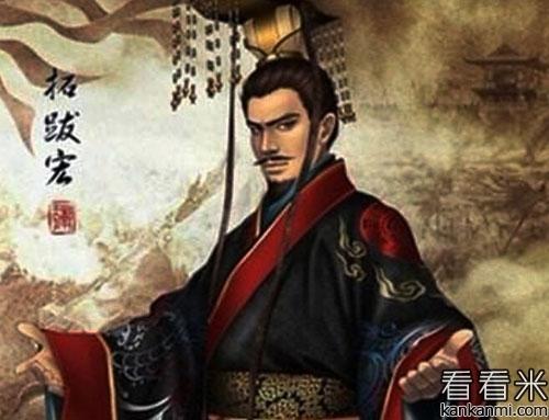 歷史上最年輕的太上皇 慘死馮太后權欲之下
