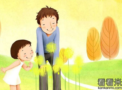 父爱小故事【父爱无言】