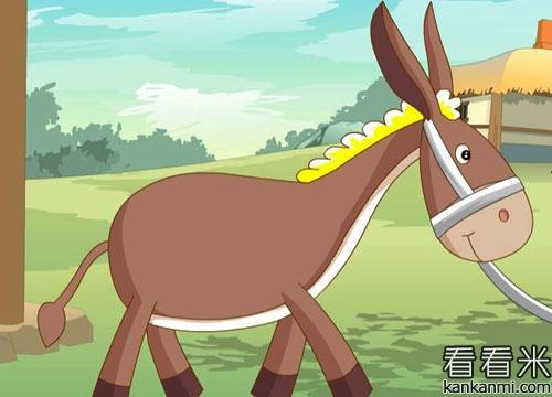 幸福的驴子的故事
