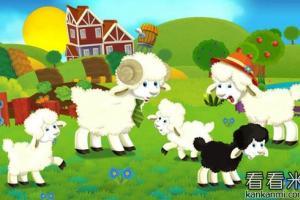 小羊羔和狼的故事