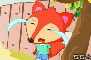 狐狸和葡萄园