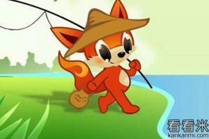狐狸表演的魔术