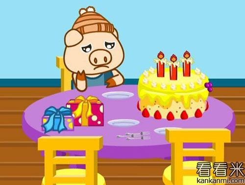 宝宝睡前小故事【小猪米米的生日】