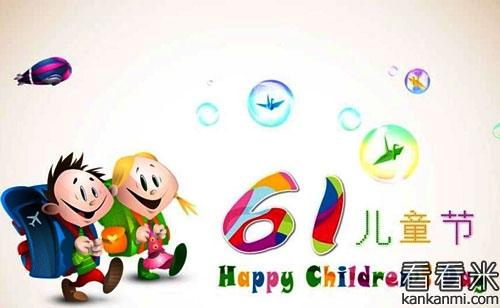 送晚辈的儿童节祝愿语