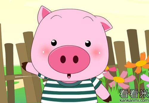 童话小故事《小猪学喷水》